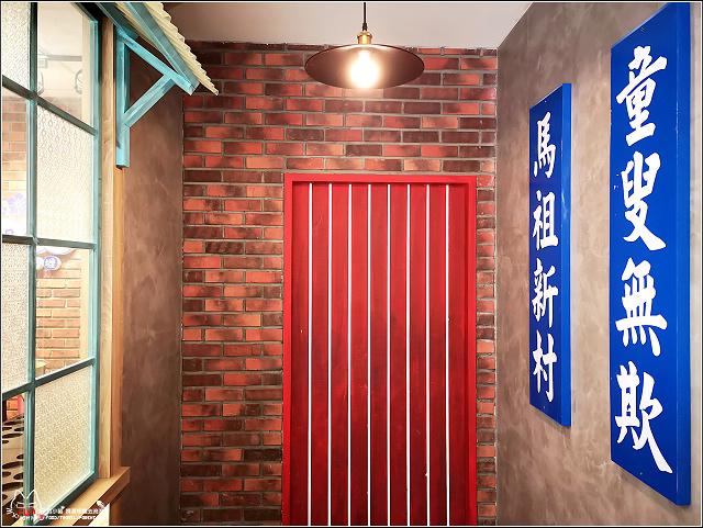 馬祖新村 - 010.jpg