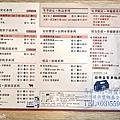 馬祖新村 - 027.jpg
