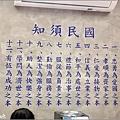馬祖新村 - 023.jpg