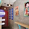 馬祖新村 - 041.jpg