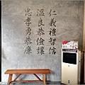 馬祖新村 - 046.jpg