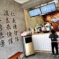 馬祖新村 - 047.jpg
