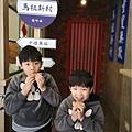馬祖新村 - 072.jpg