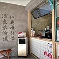 馬祖新村 - 111.jpg