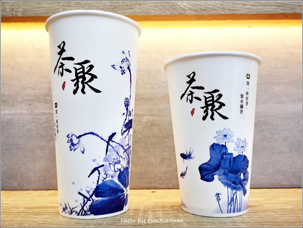 茶聚 - 031.jpg