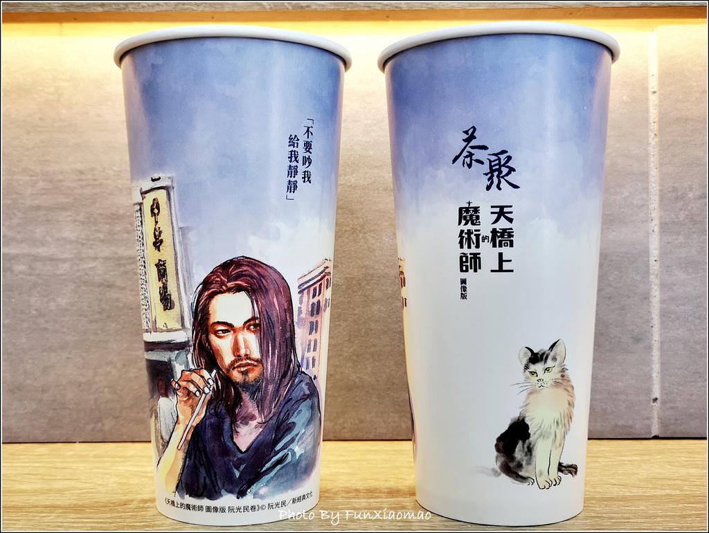 茶聚 - 032.jpg