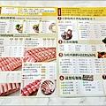 五鮮級平價鍋物 - 009.jpg