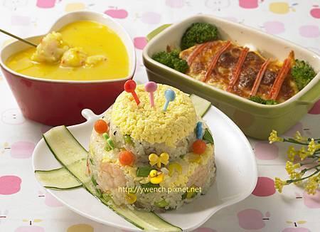 蝦仁炒飯米蛋糕.jpg