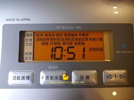 P8660495.JPG