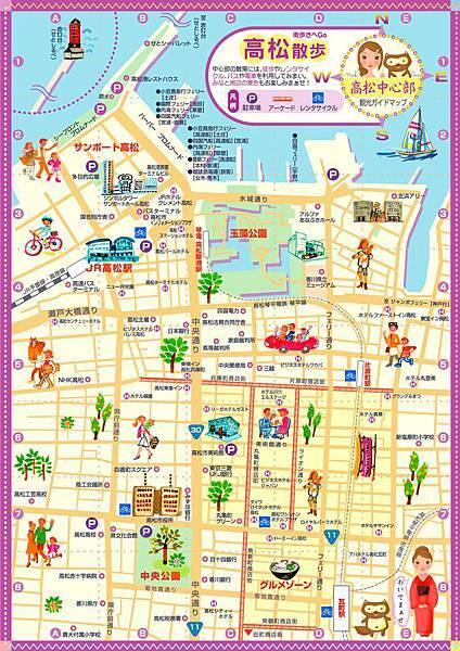 高松散步地圖.jpg