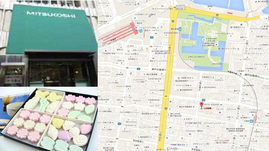 高松三越三谷製糖.jpg