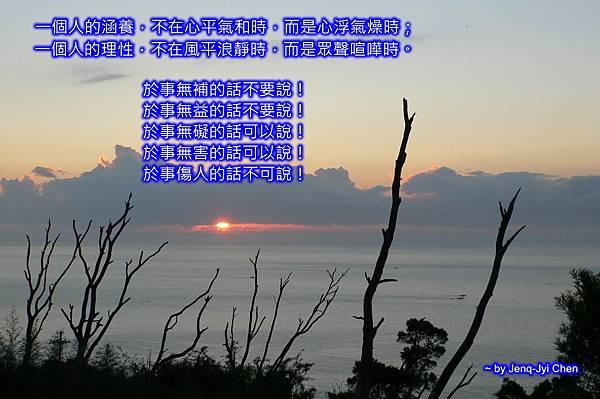 2013-0611