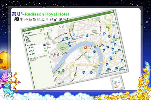 Radisson royal Hotel地圖