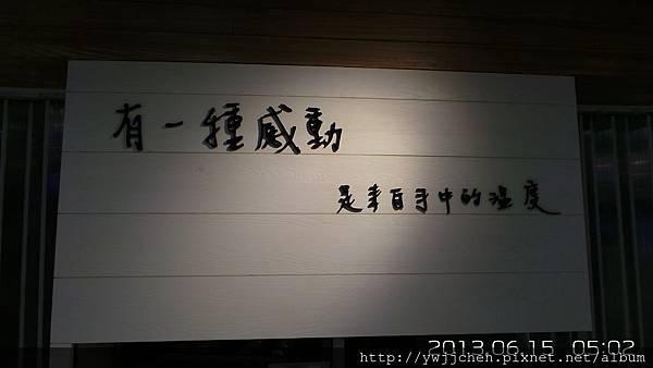 浪漫與魅力-01.JPG