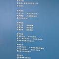 16-2013-08-11 13.20.34.jpg