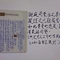 33-2013-08-11 13.28.53.jpg