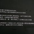 66-2013-08-11 13.50.21.jpg