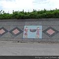 20130529_武塔社區06.JPG