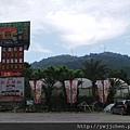 20130529_武塔社區12.JPG