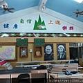 20130529_武塔國小校景_09.JPG