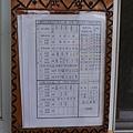 20130529_武塔國小校景_11.JPG