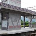20130529_南澳車站02.JPG