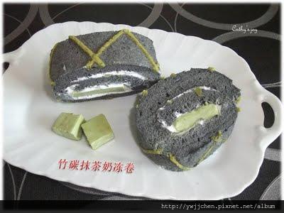 竹炭食品-03
