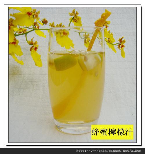 蜂蜜檸檬水-02