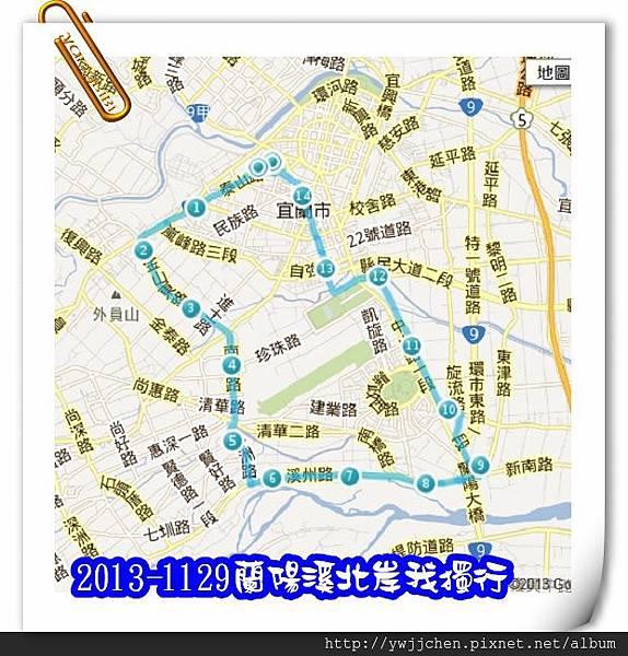 02-2013-1129卡達恰路線