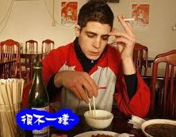 老外看中國人-01