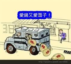 老外看中國人-02
