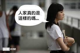 老外看中國人-03