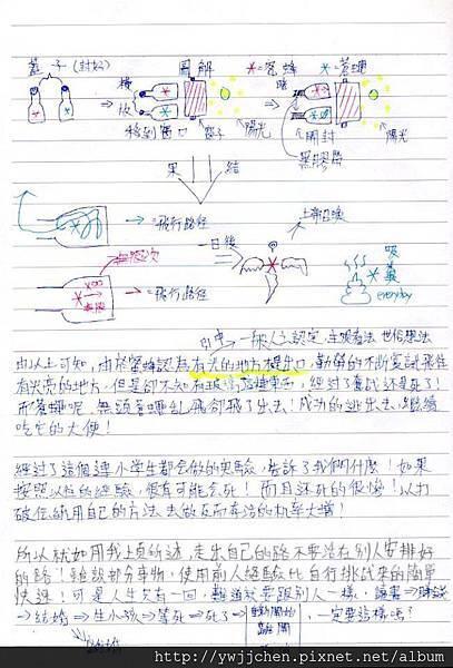 親子互動信-02