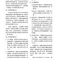 1718總監月刊09月號 No.03_頁面_09.jpg