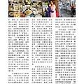1718總監月刊10月號 No.04_頁面_20.jpg
