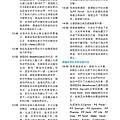 1718總監月刊10月號 No.04_頁面_27.jpg