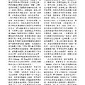 1718總監月刊11月號 No.05_頁面_48.jpg