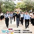 No.02_1718總監月刊08月號_頁面_01.jpg