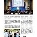 No.02_1718總監月刊08月號_頁面_06.jpg