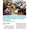 No.02_1718總監月刊08月號_頁面_08.jpg
