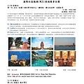 No.02_1718總監月刊08月號_頁面_11.jpg