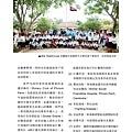 No.02_1718總監月刊08月號_頁面_09.jpg
