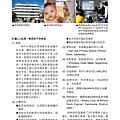 No.02_1718總監月刊08月號_頁面_10.jpg