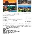 No.02_1718總監月刊08月號_頁面_13.jpg