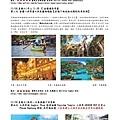 No.02_1718總監月刊08月號_頁面_12.jpg