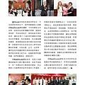 No.02_1718總監月刊08月號_頁面_15.jpg