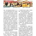 No.02_1718總監月刊08月號_頁面_20.jpg