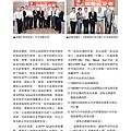 No.02_1718總監月刊08月號_頁面_23.jpg