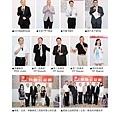 No.02_1718總監月刊08月號_頁面_22.jpg