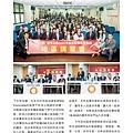 No.02_1718總監月刊08月號_頁面_37.jpg